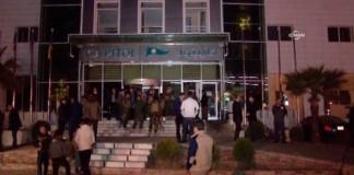 Erbil'de Otel Yangındı: 17 Ölü, 10 Yaralı