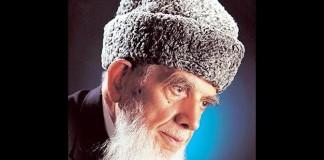 Mehmed Kırkıncı Hoca Hayatını Kaybetti