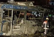 Ankara'dan Acı Haber: Ölü Sayısı 38'e Çıktı!