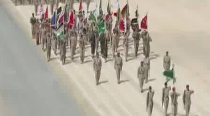 Türk Bayrağı Suudi Kralı'nın Huzurunda!