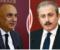 Bütce görüşmelerinde Mustafa Şentop ile CHP'li  Özkoç arasında sert tartışma