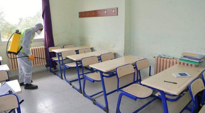 Konya Valiliği'nden özel okullarla ilgili karar: Eğitime ara verilmiştir