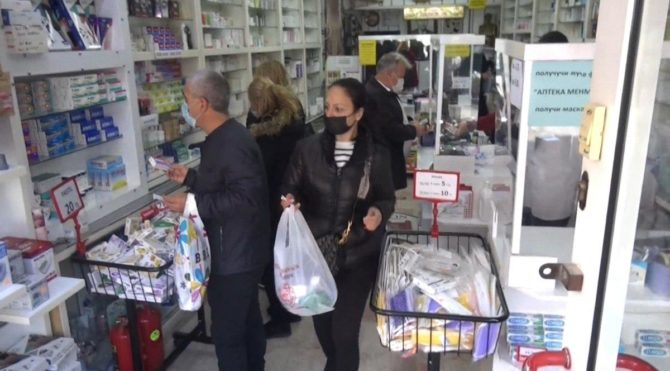 Bulgarlar aspirini bile Türkiye'den alıyor