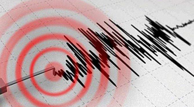 Çorum'da 4,2 şiddetinde deprem