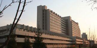 """Şehir Hastanelerinde 'Hasta Doluluk Garantisi""""ne ilişkin bulgular Sayıştay raporunda"""