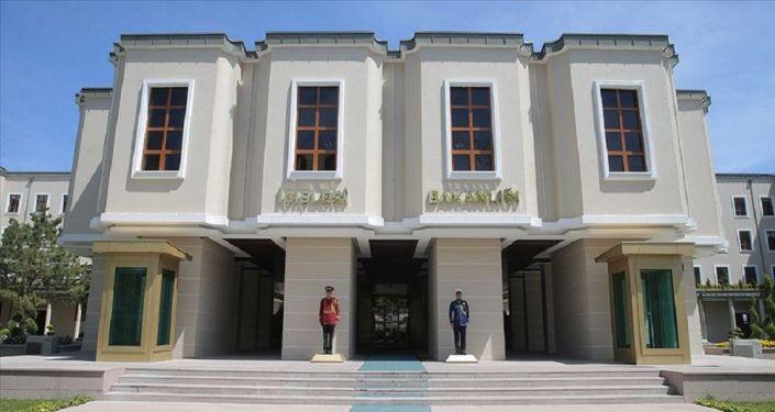 Bakanlık'tan 'Eğitim Personeline Seyahat Muafiyeti' konulu genelge yayımladı