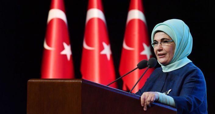 Emine Erdoğan: 'Değişim bireyden başlar'