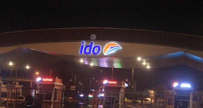 İDO, BUDO ve Şehir Hatları'nın bazı seferleri iptal edildi