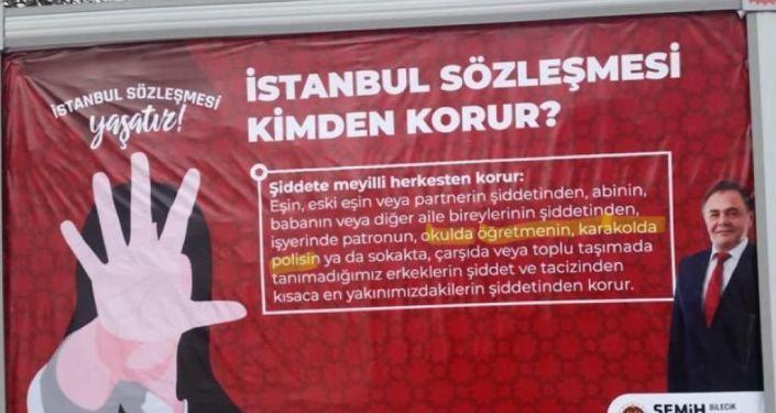 Bakan Soylu: Bilecik'teki billboardlar yaptığımız suç duyurusu sonucu kaldırıldı