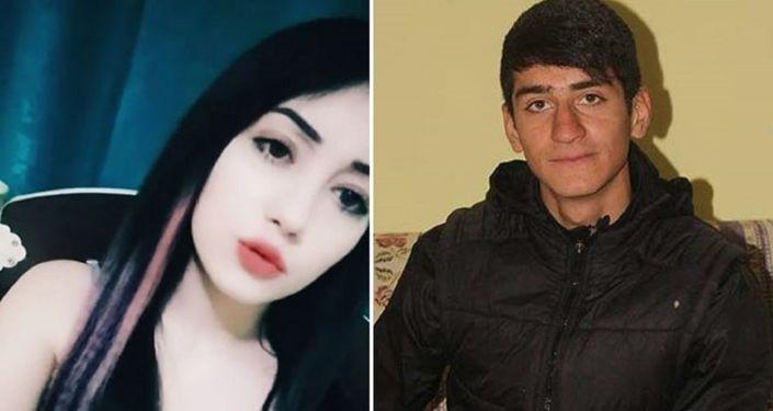 17 yaşındaki Emine'yi öldüren şahsın yakalanması için özel ekip oluşturuldu