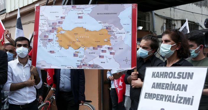 Adana İncirlikÜssüönünde Biden protestosu