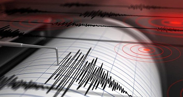 Çorum Sungurlu'da 4 büyüklüğünde deprem
