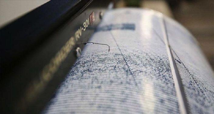 Çorum'da 4,2 büyüklüğünde deprem