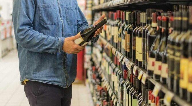 Denizli Valiliği'nden alkol satışıyla ilgili karar