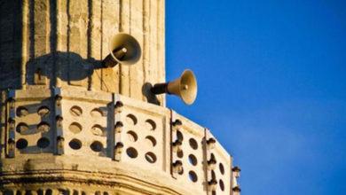 Diyanet İşleri Başkanı Ali Erbaş : Bütün camilerde Kudüs için dua edilecek