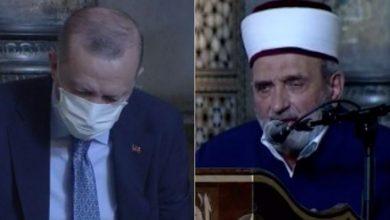 """Erdoğan'ın katıldığı Ayasofya'da gerçekleşen programda imam, Atatürk'e lanet okudu: """"Zalim ve kafir"""""""