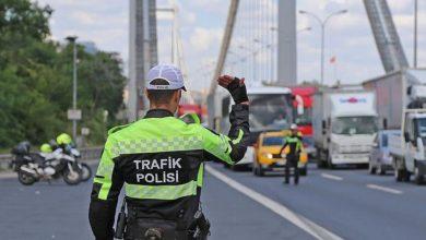 Galatasaray-Yeni Malatyaspor maçı dolayısıyla İstanbul'da bazı yollar bugün trafiğe kapatılacak