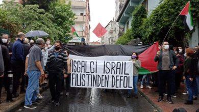 İstanbul Okmeydanı'nda İsrail'in Filistin'e saldırıları protesto edildi.
