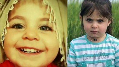 Leyla Aydemir cinayetinde AFAD'cı ile şoke eden Amca diyaloğu: 'Ses etme duyulursa beni öldürürler'