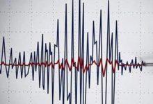 Malatya'da 4.3 büyüklüğünde deprem meydana geldi