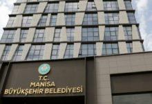 MHP'li Manisa Büyükşehir Belediyesi hakkında çarpıcı iddialar:CİMER'e şikayet ettiler