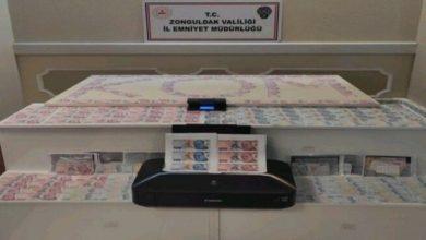 ATM'ye sahte para yatırıp gerçek para çeken ikili yakalandı