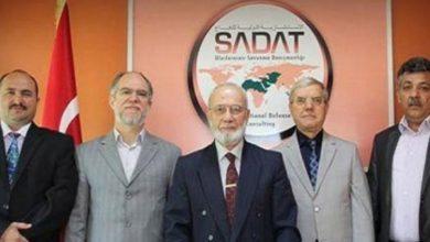 CHP'den TBMM'ye 'SADAT'ın faaliyetleri araştırılsın' önergesi