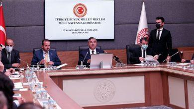 """Meclis'te MKE tartışması: """"Amaç Katarlılara peşkeş çekmek mi?"""""""