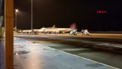 Ordu-Giresun Havalimanı'ndaki yolcu uçağına yapılan bomba ihbarı asılsız çıktı