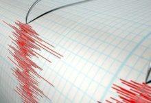 Osmaniye'nin Kadirli ilçesinde 4,1 büyüklüğünde deprem meydana geldi
