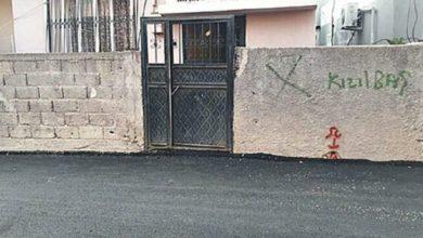 CHP, Alevi vatandaşların kapılarının işaretlenmesini Meclis gündemine taşıdı