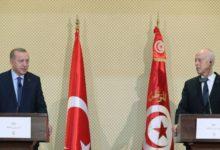 Cumhurbaşkanı Erdoğan, Tunus Cumhurbaşkanı Kay's Said ile telefonda görüştü