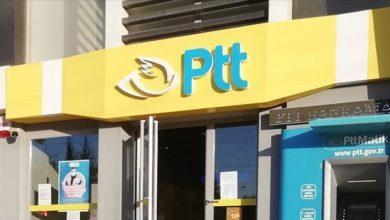 1,2 milyar TL zarar açıklayan PTT'de eski yöneticilere ödenen tazminat krizi