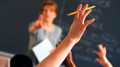 15 bin öğretmen alımında branjlara göre kontenjan belli oldu