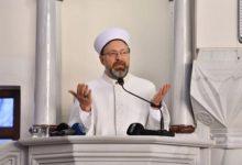 Diyanet İşleri Başkanlığı'na bir dönem daha Prof. Dr. Ali Erbaş yeniden atandı