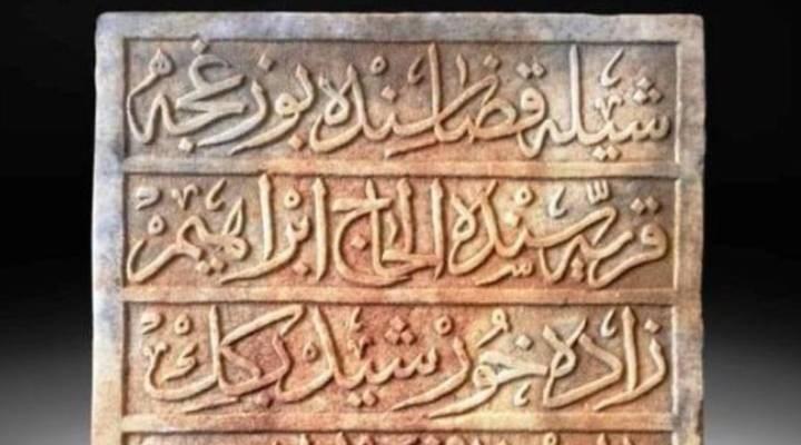 İBB, yurt dışına çıkarılan kayıp kitabeyi müzayede'den satın aldı
