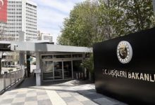 İçişleri Bakanlığı'ndan yeni karar: Ankara'daki Suriyeliler kayıtlı oldukları illere gönderilecek