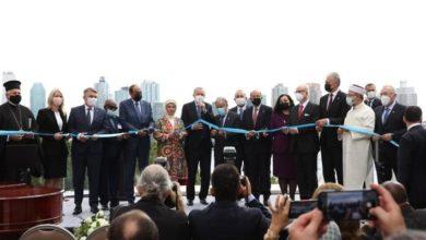 New York'taki Türkevi'nin açılışı Ali Erbaş'ın duasıyla yapıldı!