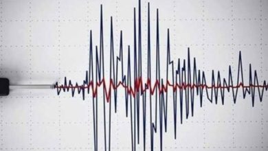 Niksar'da 4.3 büyüklüğünde deprem
