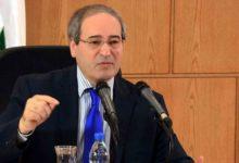 Suriye Dışişleri Bakanı: Türkiye güçlerini geri çekmeli