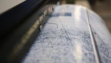 Adana Kozan'da 3.3 büyüklüğünde deprem meydana geldi