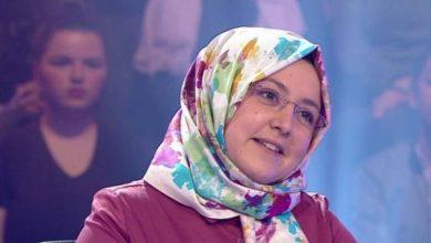 TÜGVA belgelerinde 'Kim Milyoner Olmak İster'e' kadın üye gönderildiği çıktı
